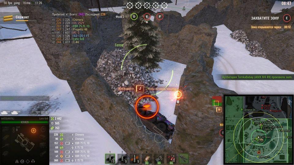 Problémy ve Frontové linii