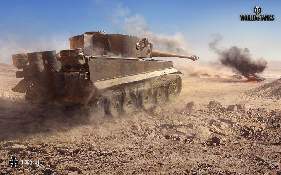 WoT EU: Tiger 131 půjde znovu do prodeje