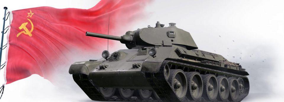 T-34 mod.1940