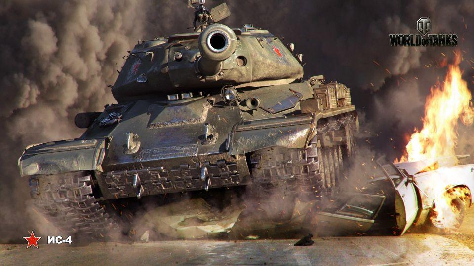 1.10: Děla tanků E 100 a IS-4