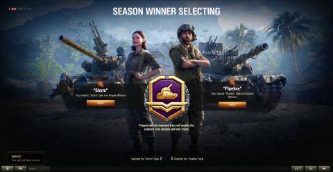 Supertest: Battle Pass 3