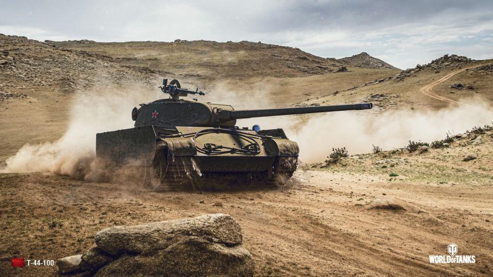 Tapeta na plochu T-44-100