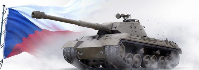 Supertest: Škoda T 45 (Kompletní vlastnosti)