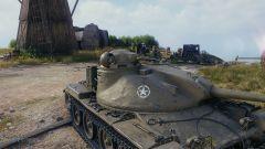 Obrázky tanku ASTRON Rex 105 mm
