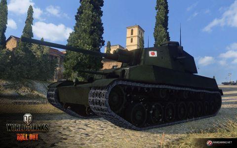 Bližší pohľad na Type 5 Chi-Ri
