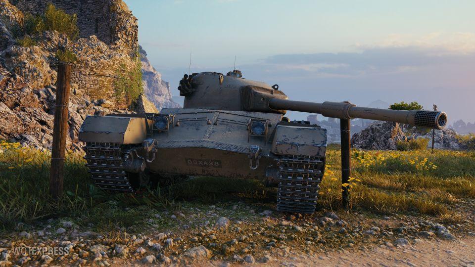 Fotky tanku Charlemagne z bojiště