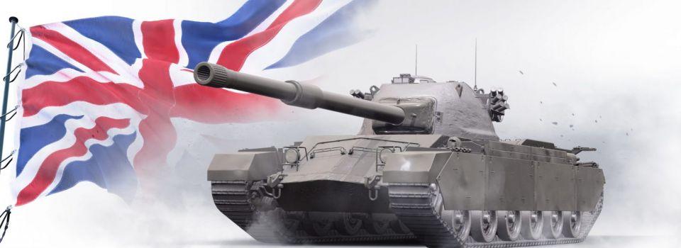 Změna vlastností tanku Charlemagne