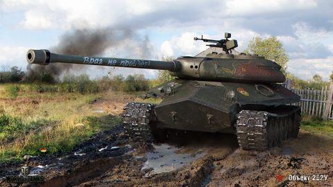 Bližší pohľad na nové prémiové tanky