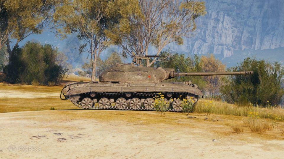 Herní obrázky tanku Object 274A