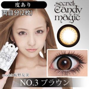 kyabajyou-eyemake