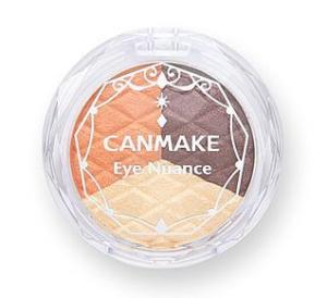 orange-eyeshadow
