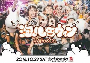 ハロウィンイベント2016渋谷