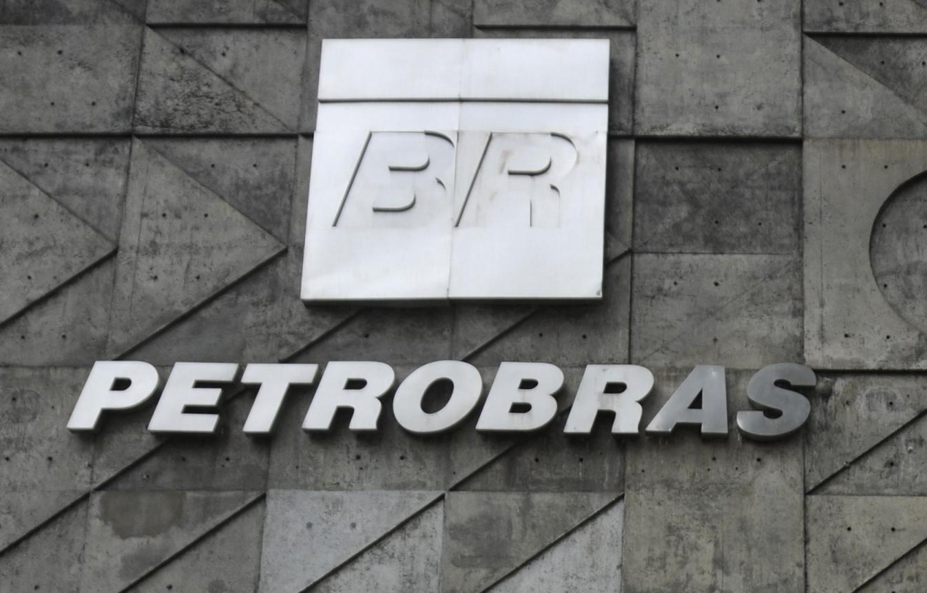 Petrobras (PETR4) recebe oferta da Mubadala por refinaria na Bahia