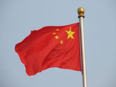 Coronavírus: China corta juros e injeta US$ 14,2 bi na economia