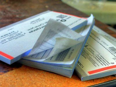 Limite do cheque especial entra em vigor nesta segunda-feira