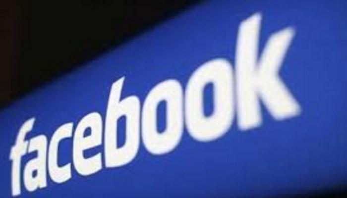 Facebook leva União Europeia a tribunal por invasão de privacidade