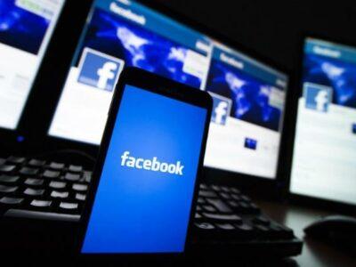Libra, criptomoeda do Facebook, é alvo de investigação da União Europeia