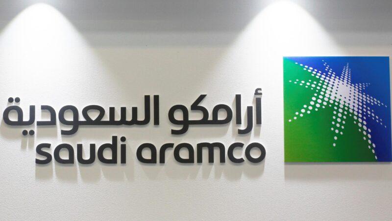 Saudi Aramco registra queda de 73,4% no lucro do 2T20