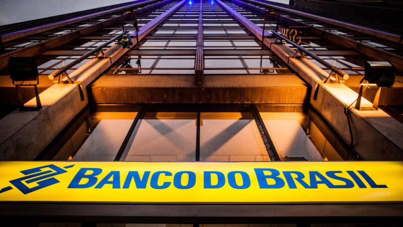 Banco do Brasil (BBAS3) anuncia acordo de R$ 112 milhões com BBTS