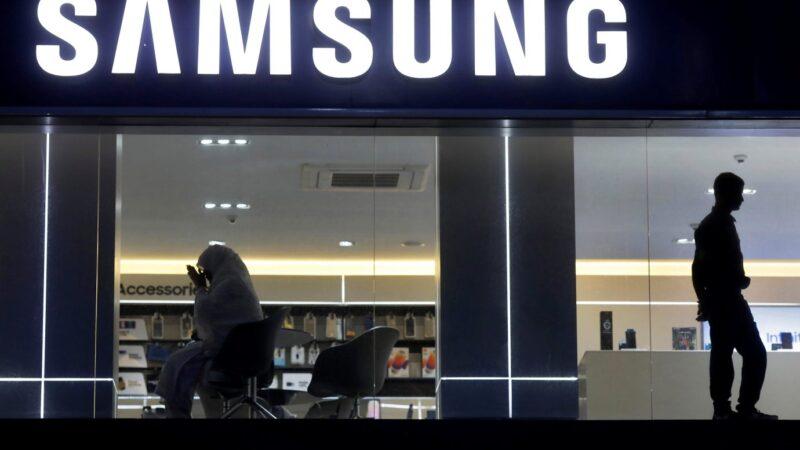 Samsung deve investir US$ 10,93 bi em telas de novas linhas de produção