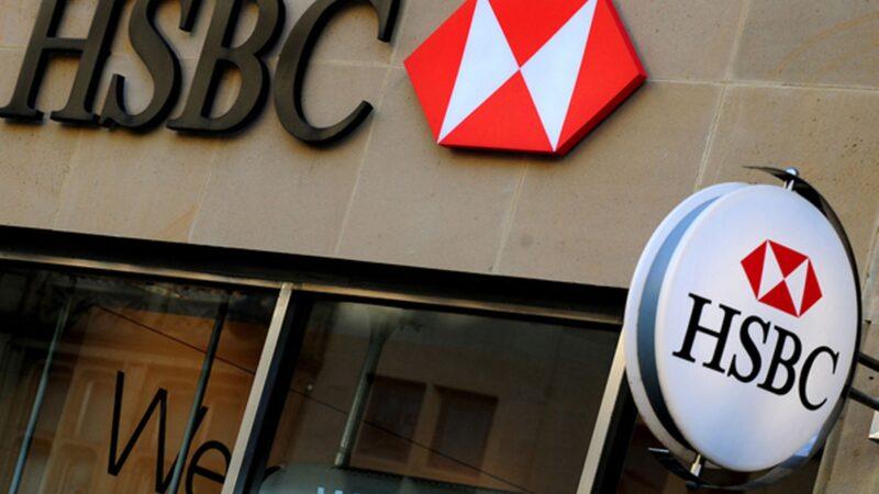 HSBC pode demitir até 10 mil funcionários em plano de reestruturação