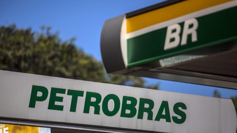 Petrobras (PETR4) recebe R$ 265 milhões em acordo de leniência