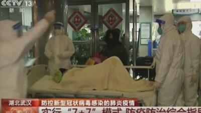 O governo da China decidiu proibir as viagens turísticas de cidadãos ao exterior por causa do coronavírus. Clique aqui para saber mais.