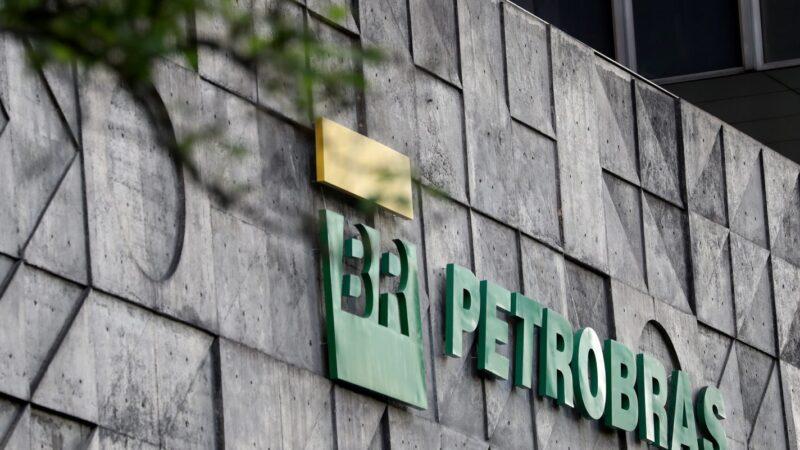 Petrobras (PETR4) irá remunerar acionistas com base na geração de caixa