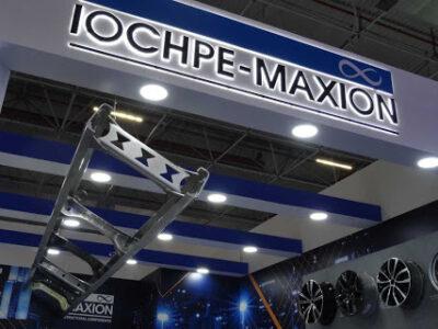 Iochpe-Maxion (MYPK3) emite R$ 300 mi em notas promissórias