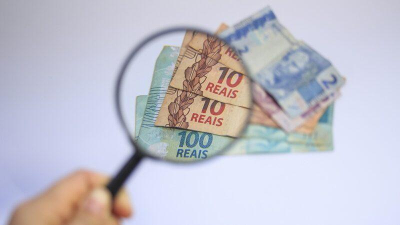 Tesouro Direto: Confira as taxas de rentabilidade desta segunda