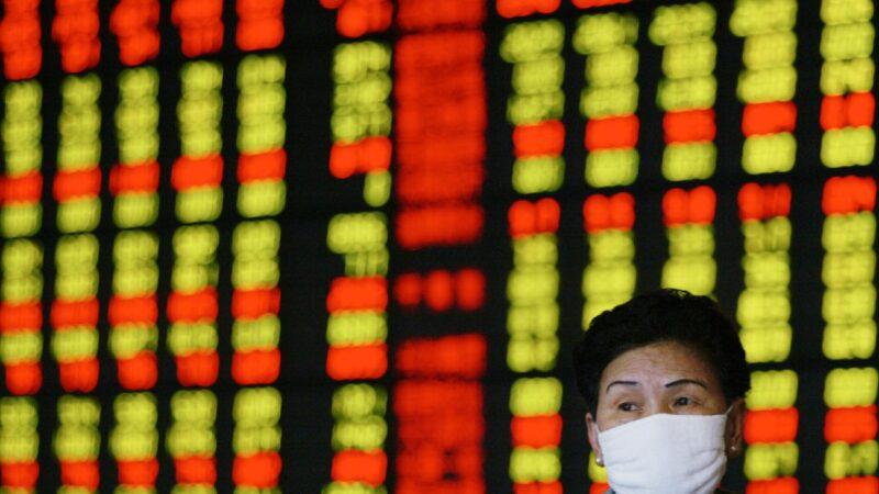 S&P 500 cai de máxima; Bolsas mundiais fecham mistas