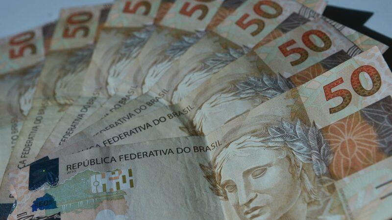 Confira as taxas de rentabilidade do Tesouro Direto