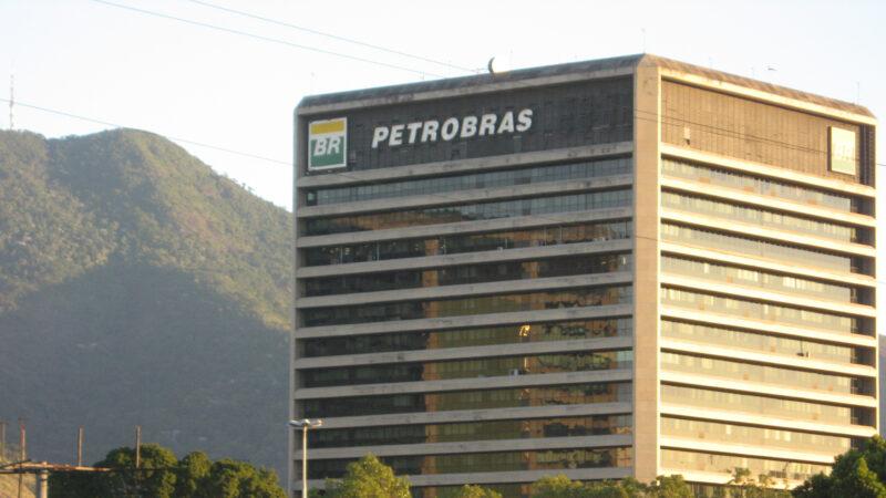 Petrobras (PETR4) revisa portfólio de E&P em meio à pandemia