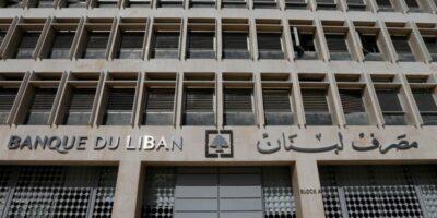 Por que o BC do Líbano se transformou em uma gigantesca pirâmide financeira