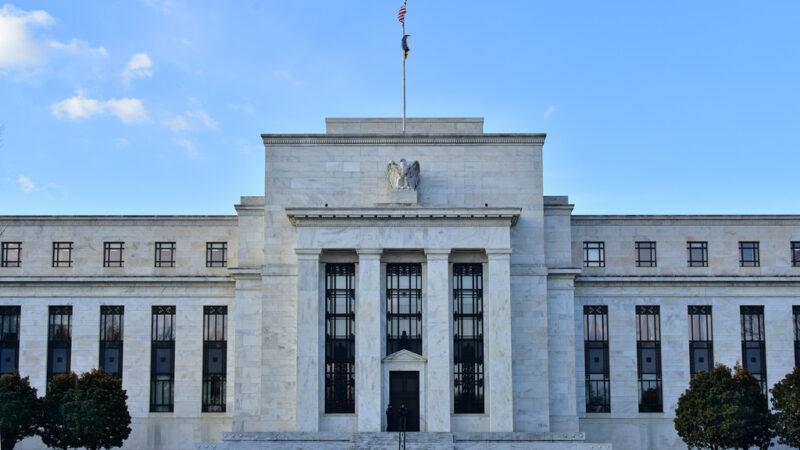 Fed declara que deve manter a política monetária acomodatícia por anos