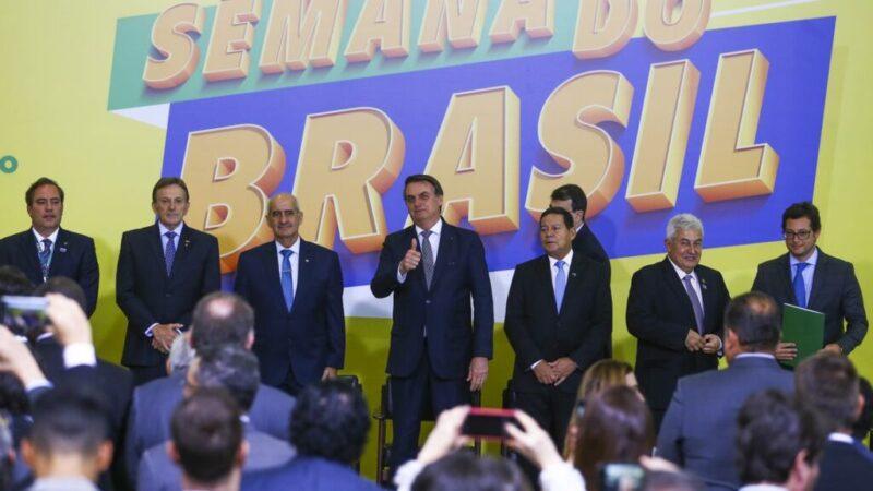 Semana do Brasil: queda de 8,3% no varejo sobre 2019, diz pesquisa