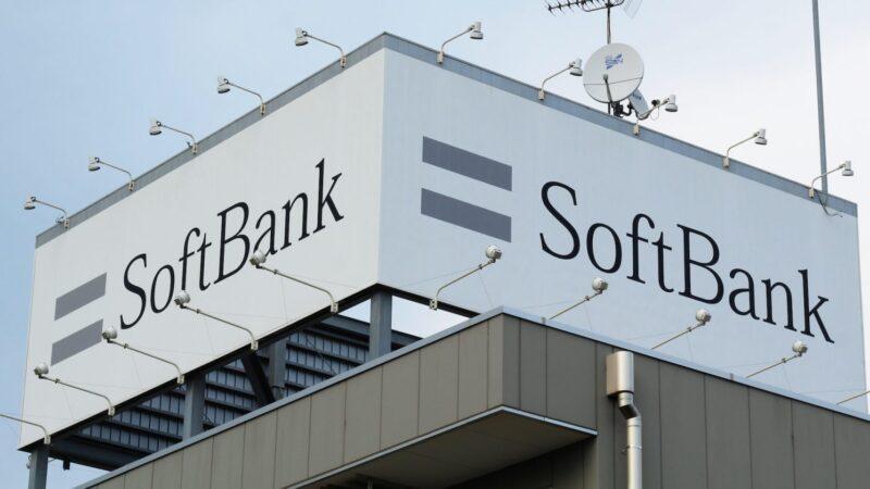 """Queda do Nasdaq seria """"culpa"""" do SoftBank"""
