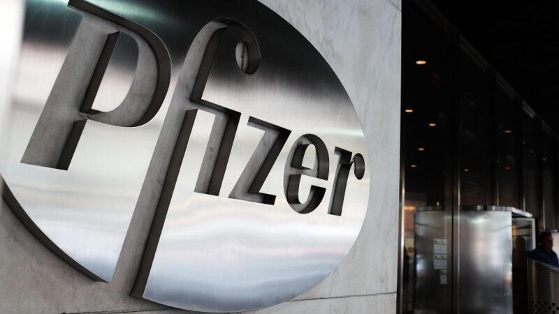 Primeiro lote da vacina da Pfizer chega em 15 de dezembro nos EUA