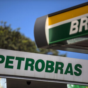 Petrobras (PETR4): data do follow on da BR Distribuidora não foi definida