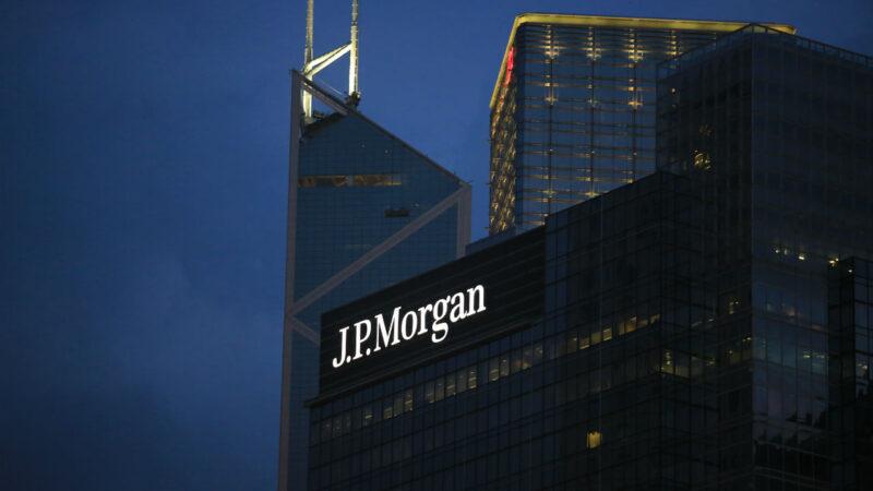 JP Morgan: negocia para resolver questões de falsificação de US$ 1 bi