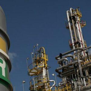 Petrobras (PETR4): petroleiros organizam manifestação na Bahia