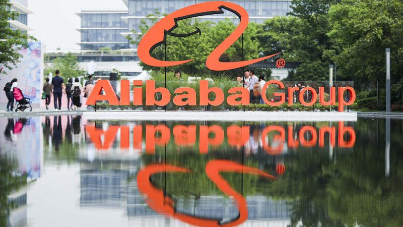 Alibaba, Tencent e Baidu escapam de lista proibida dos EUA, diz jornal