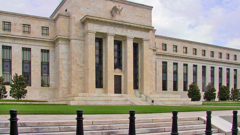 """Fed: Política monetária continuará a fornecer suporte """"poderoso"""" à economia"""