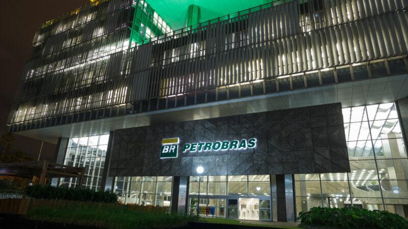 Petrobras (PETR4) solta esclarecimento sobre política de remuneração da diretoria