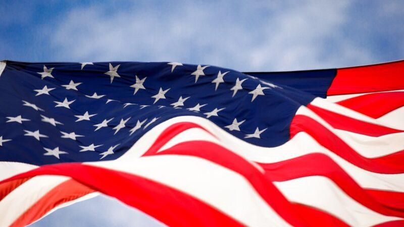 Dólar fecha em alta de 1,59%, após dados de inflação dos EUA
