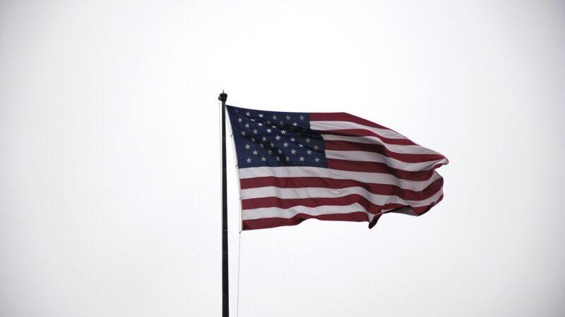 Fed de NY não mostra preocupação com efeito de estímulo fiscal sobre inflação