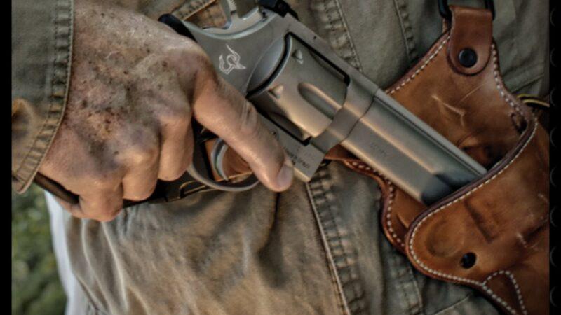 Taurus (TASA4) dispara mais de 4% após suspensão de votação do decreto de armas