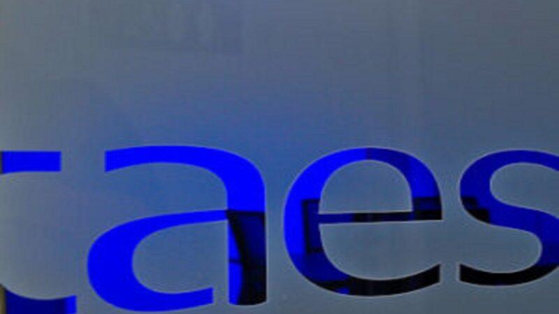 Taesa (TAEE11) pagará R$ 466,57 milhões em proventos