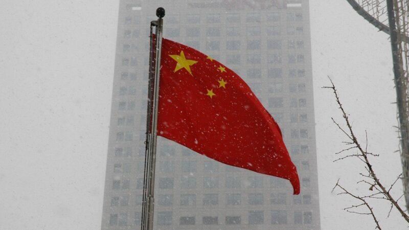 Reservas internacionais da China sobem a US$ 3,198 trilhões em abril