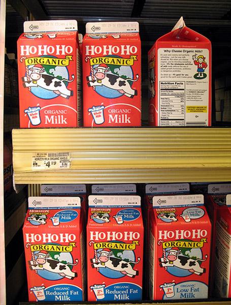 MilkCartons